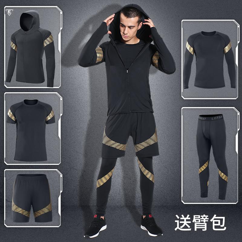 路伊梵健身套装男春夏季健身服跑步速干健身房运动服三五件套装男