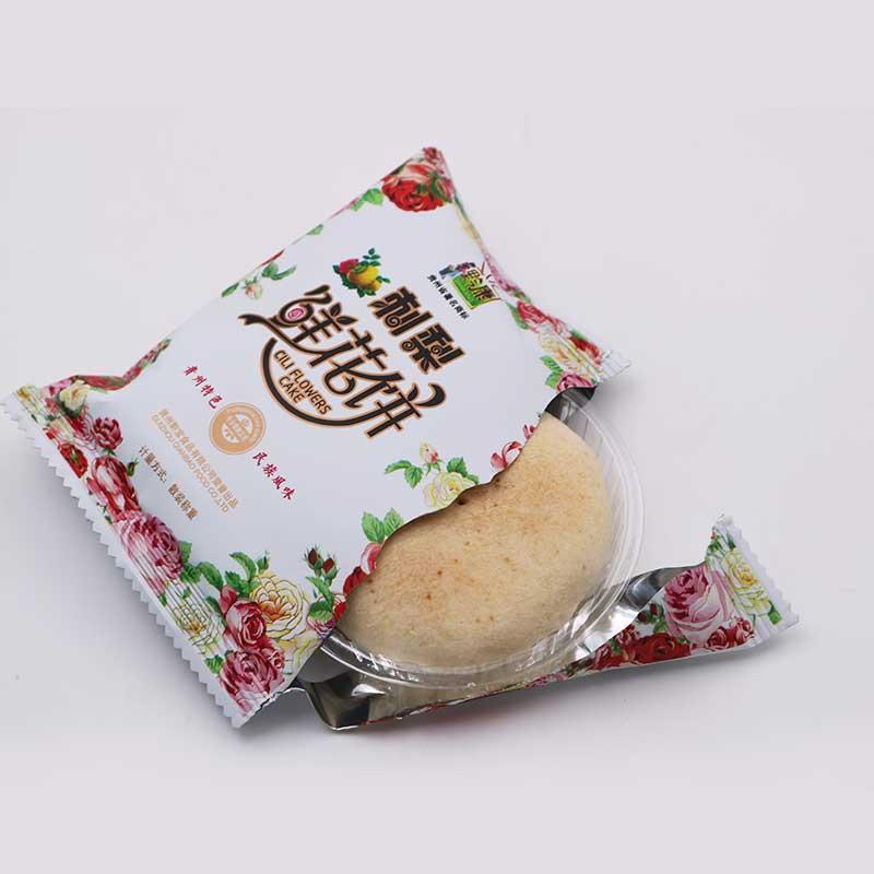 贵州特产黔康刺梨鲜花饼276g传统糕点心休闲食品贵阳小吃零食酥饼