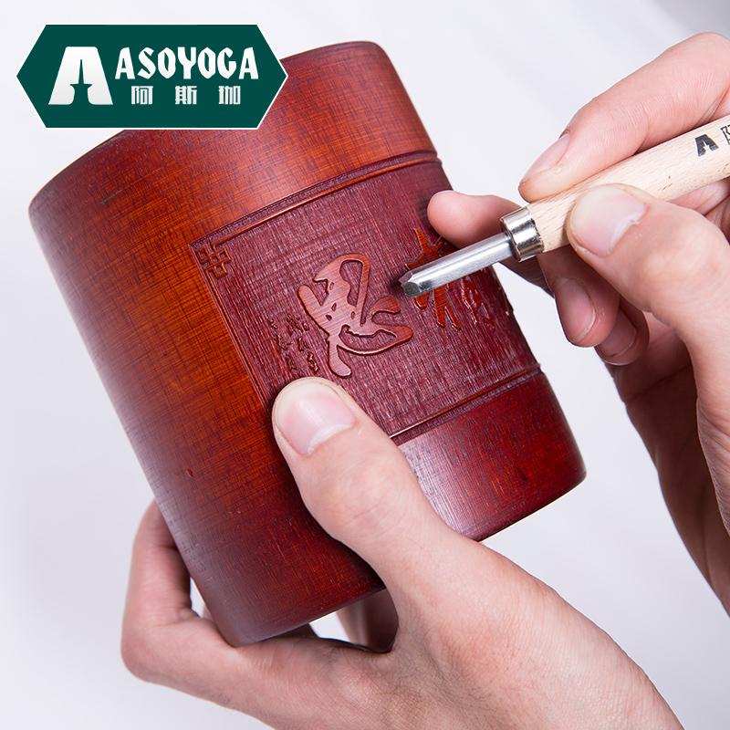 阿斯珈刻刀具雕刻刀套装木雕木工工具木雕刀手工木刻刀美工刀