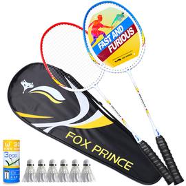 羽毛球拍双拍套装成人儿童小学生初学者进攻型耐打耐用型正品