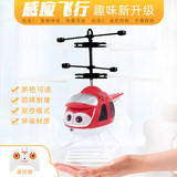 Inductive charging airplane remote control airplane toys for children boys and girls floating sensing aircraft, helicopters gift
