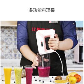 Hauswirt/海氏 HM340电动打蛋器家用烘焙 大功率静音 迷你手持式
