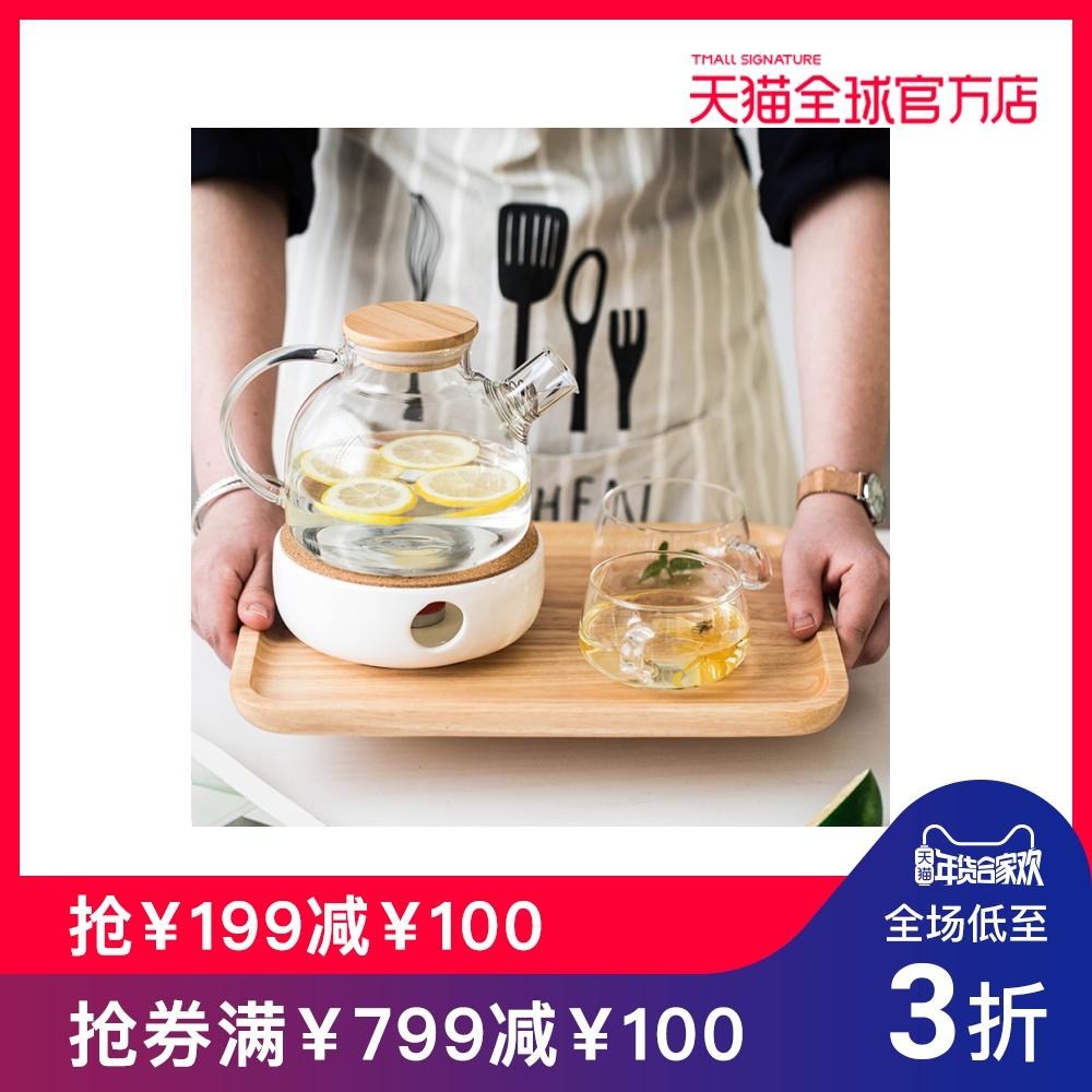 【自營】透明玻璃茶壺耐高溫水果茶過濾茶具套裝電陶爐煮茶燒水壺