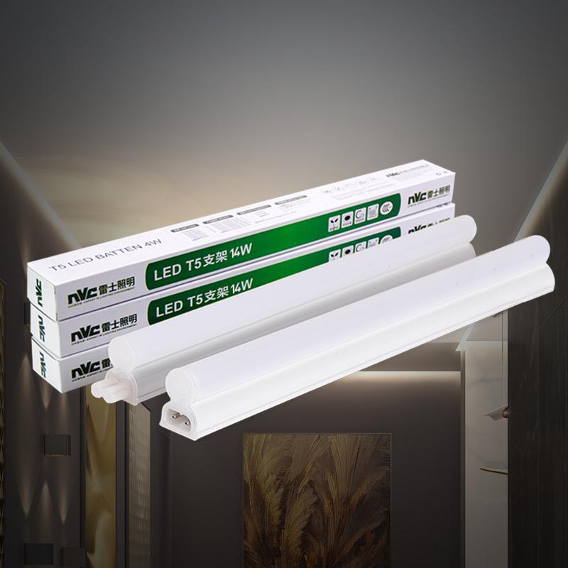 【自營】雷士照明led燈管t8支架全套家用1.2米光管t5節能日光燈