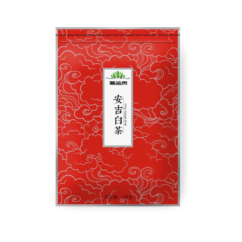 袋装 250g 雨前安吉白茶特级新茶正宗珍稀春茶茶叶散装绿茶 2019 茗俏