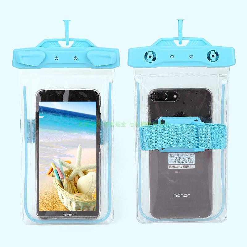 通用手机防水袋 苹果华为小米密封防水手机袋游泳漂流潜水泡温泉