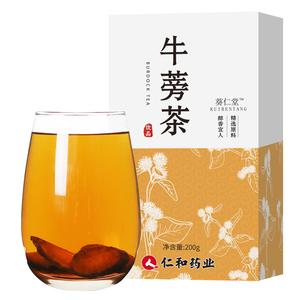 【仁和】正品滋补黄金牛蒡茶
