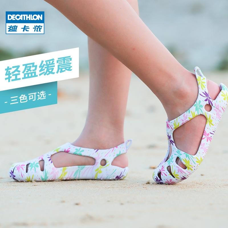 迪卡侬女童凉鞋儿童凉鞋男童宝宝凉鞋童鞋洞洞鞋涉水柔软安全SBT