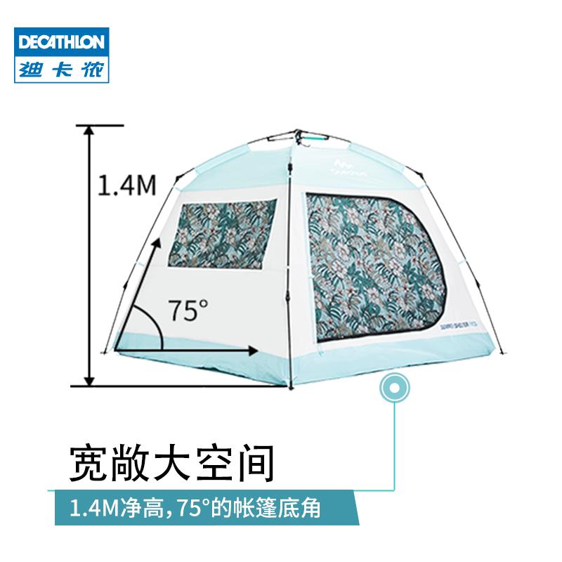 迪卡侬帐篷户外野营加厚露营装备全自动速开双人4人防晒QUNC