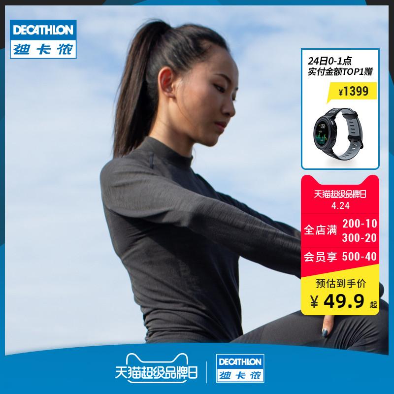 迪卡侬瑜伽服女跑步运动速干长袖高领显瘦紧身衣健身服上衣RUNR