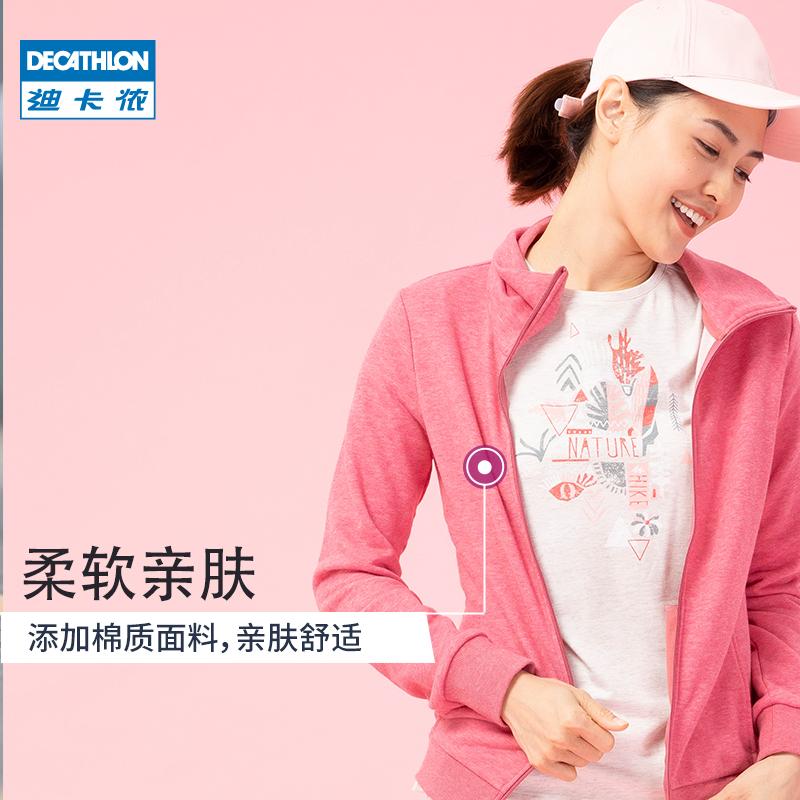 迪卡侬运动外套女长袖立领春秋薄款卫衣开衫健身茄克拉链新款GYPW