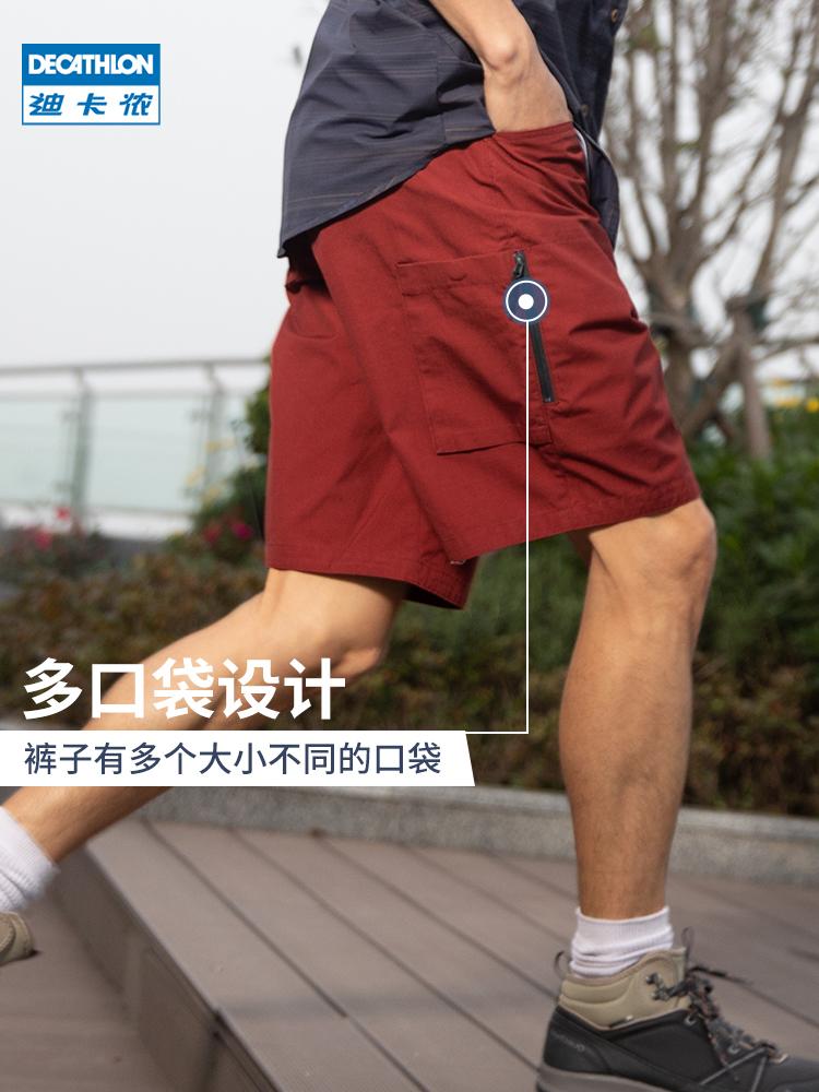 迪卡侬夏季潮流薄款短裤男宽松帅气大码休闲新款运动工装裤FOR1