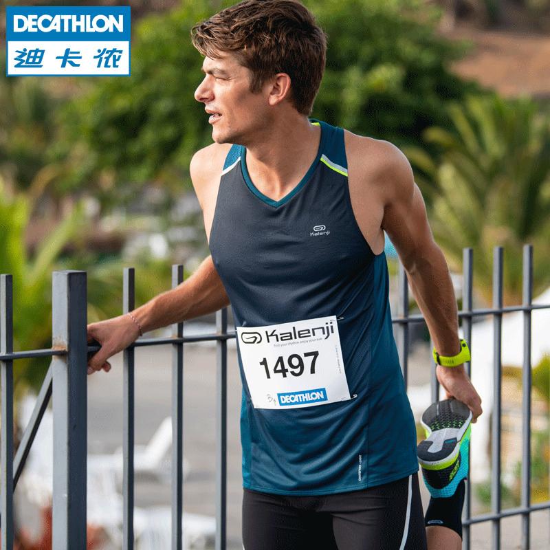 迪卡侬运动T恤男无袖速干休闲健身马拉松透气宽松跑步背心RUNR