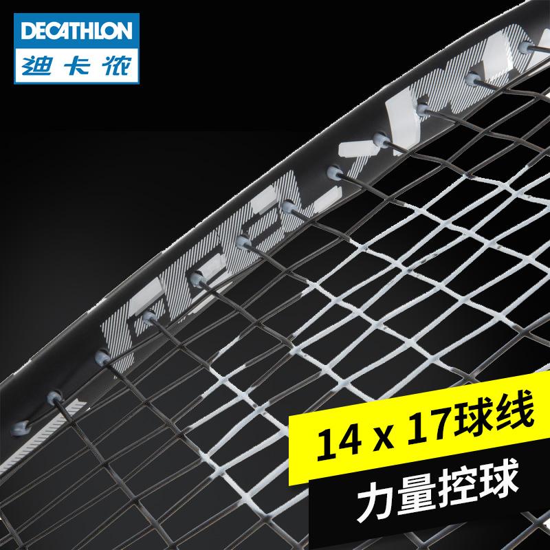 迪卡侬旗舰店官方店竞赛训练高模具碳纤维壁球拍ARTENGO SQU