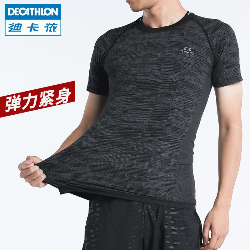 迪卡侬健身衣服男跑步运动套装紧身衣短袖T恤篮球训练速干衣RUNR
