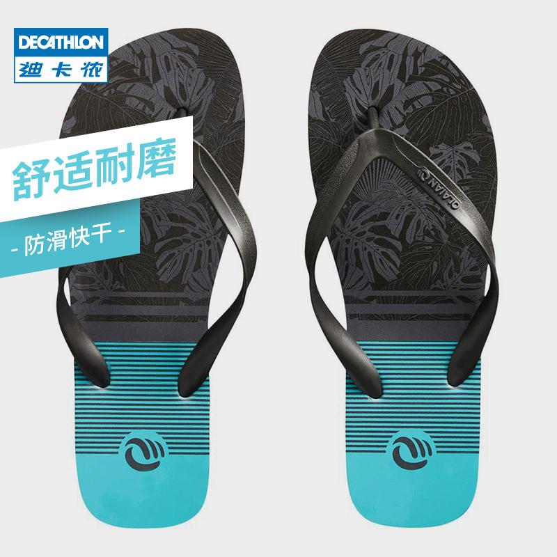 迪卡侬人字拖男士拖鞋沙滩鞋室外潮流旅行便携防滑速干舒适sbt