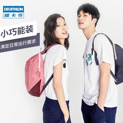 迪卡侬旗舰店2019新款双肩包男女书包旅行包运动小背包轻便包QUBP - 图0