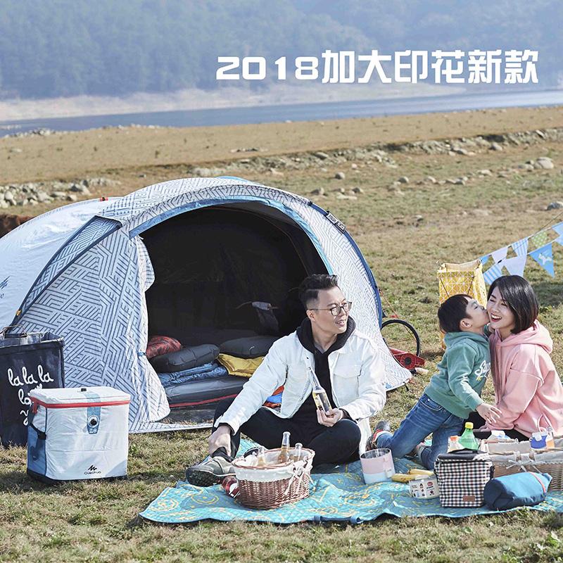 迪卡侬旗舰店帐篷户外野营装备3-4人双人防雨全自动速开加厚QUMC