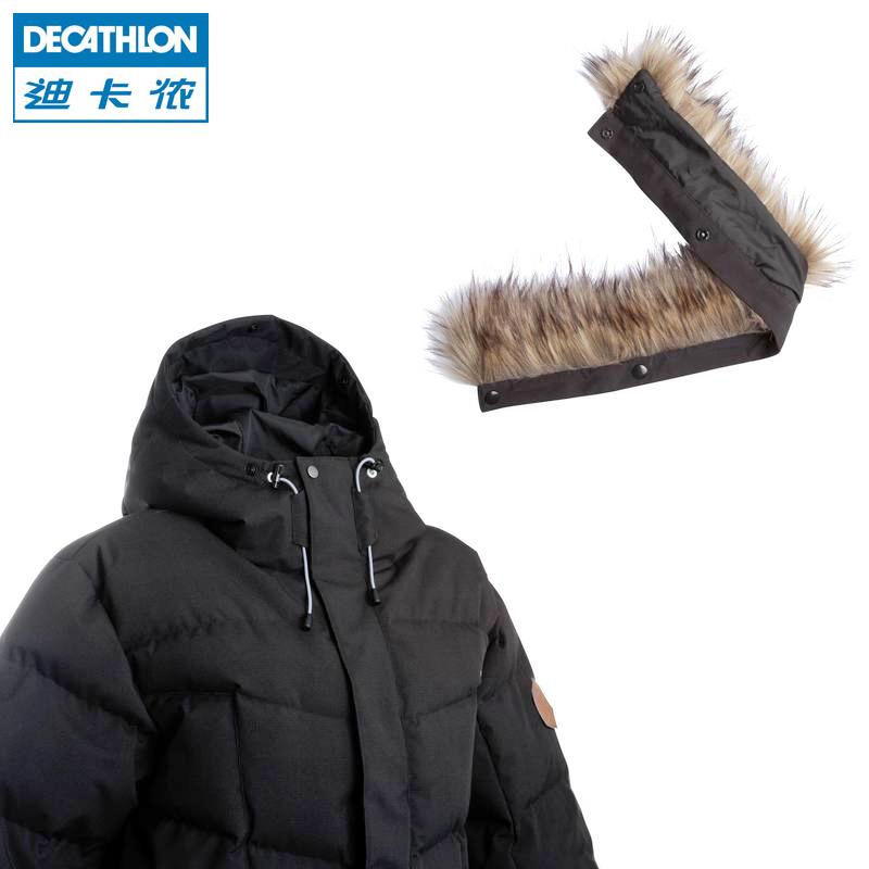 迪卡侬 WEDZE1  户外羽绒服男保暖防水滑雪服毛领男士羽绒衣冬外套