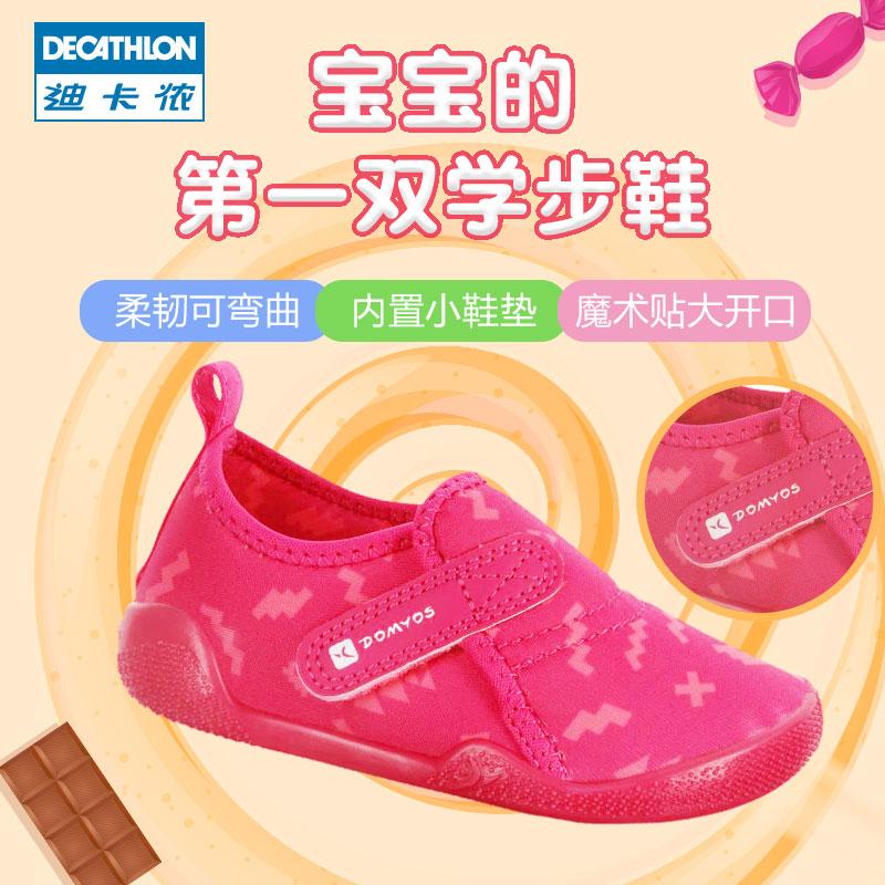 迪卡侬学步鞋软底儿童室内鞋幼儿园女宝宝婴儿秋季宝宝鞋子GYP BB