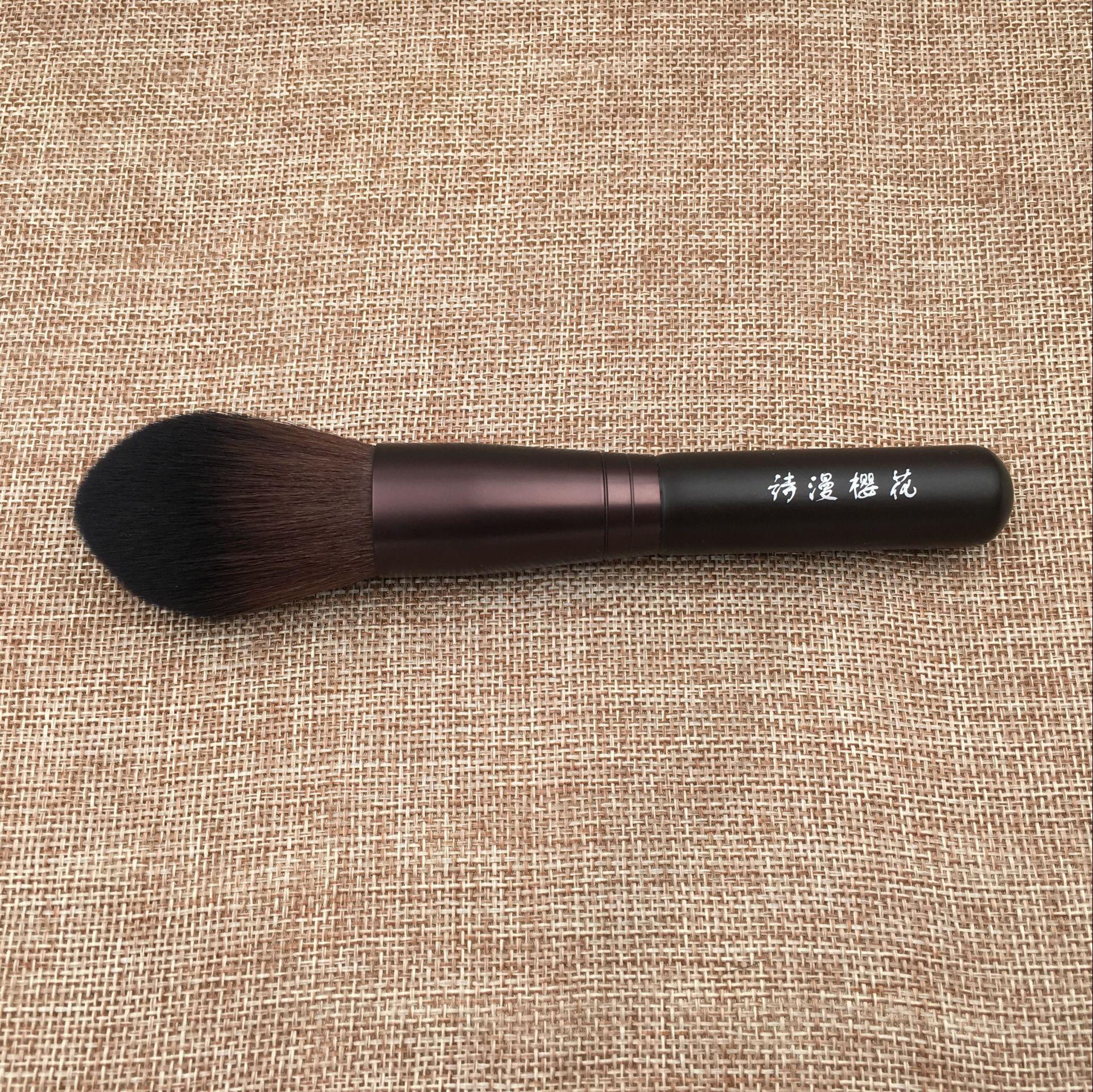 高光刷子 修容刷 粉底刷 腮红刷 古典棕火苗散粉刷 纤维毛化妆刷