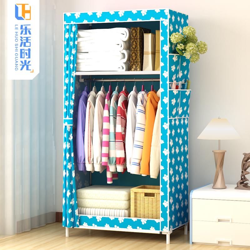 简易衣柜单人小号衣橱宿舍寝室经济型组装钢管布艺布衣柜收纳柜子