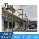 Guangzhou factory direct finished stent galvanized C steel pipe bracket finished ventilation ducts Seismic