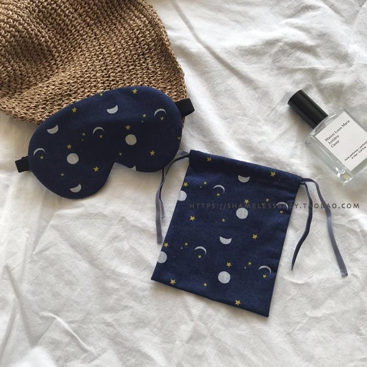 韓國同款 月亮星星純棉真絲睡眠眼罩遮光眼罩真絲眼罩