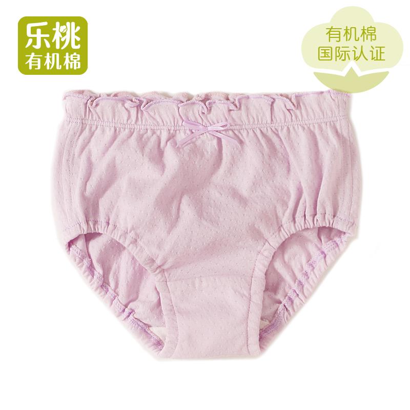 乐桃有机棉女童内裤纯棉婴幼儿宝宝面包短裤小女孩夏季薄款三角裤