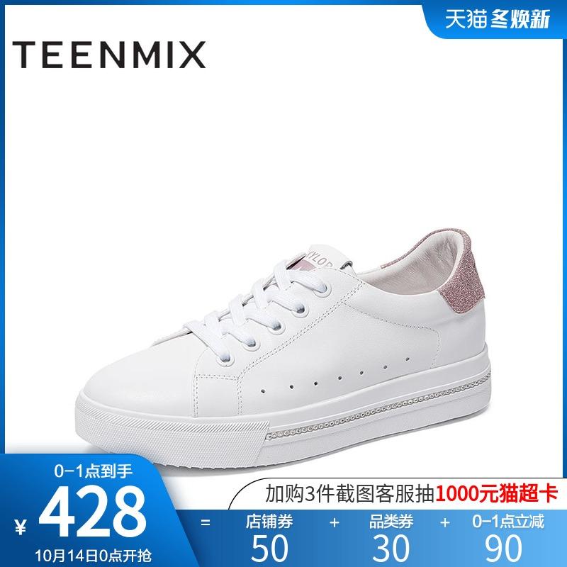 AU511CM9 秋新款 2019 天美意厚底小白鞋女洋气闪片单鞋 商场同款