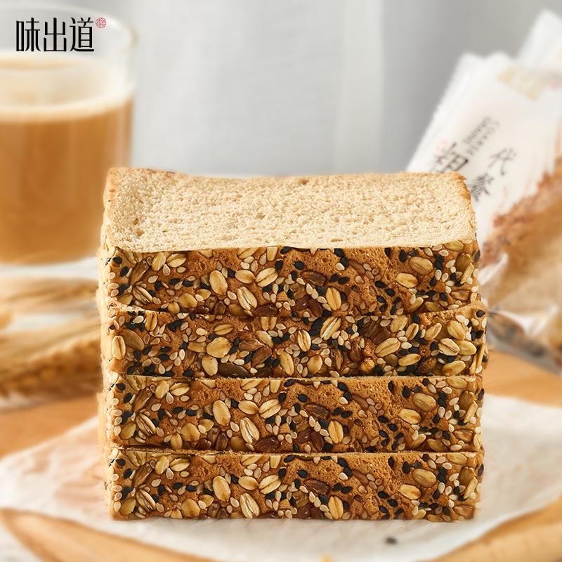 味出道黑麦全麦代餐面包整箱低0无糖精卡脂肪早餐粗粮吐司零食品 No.3