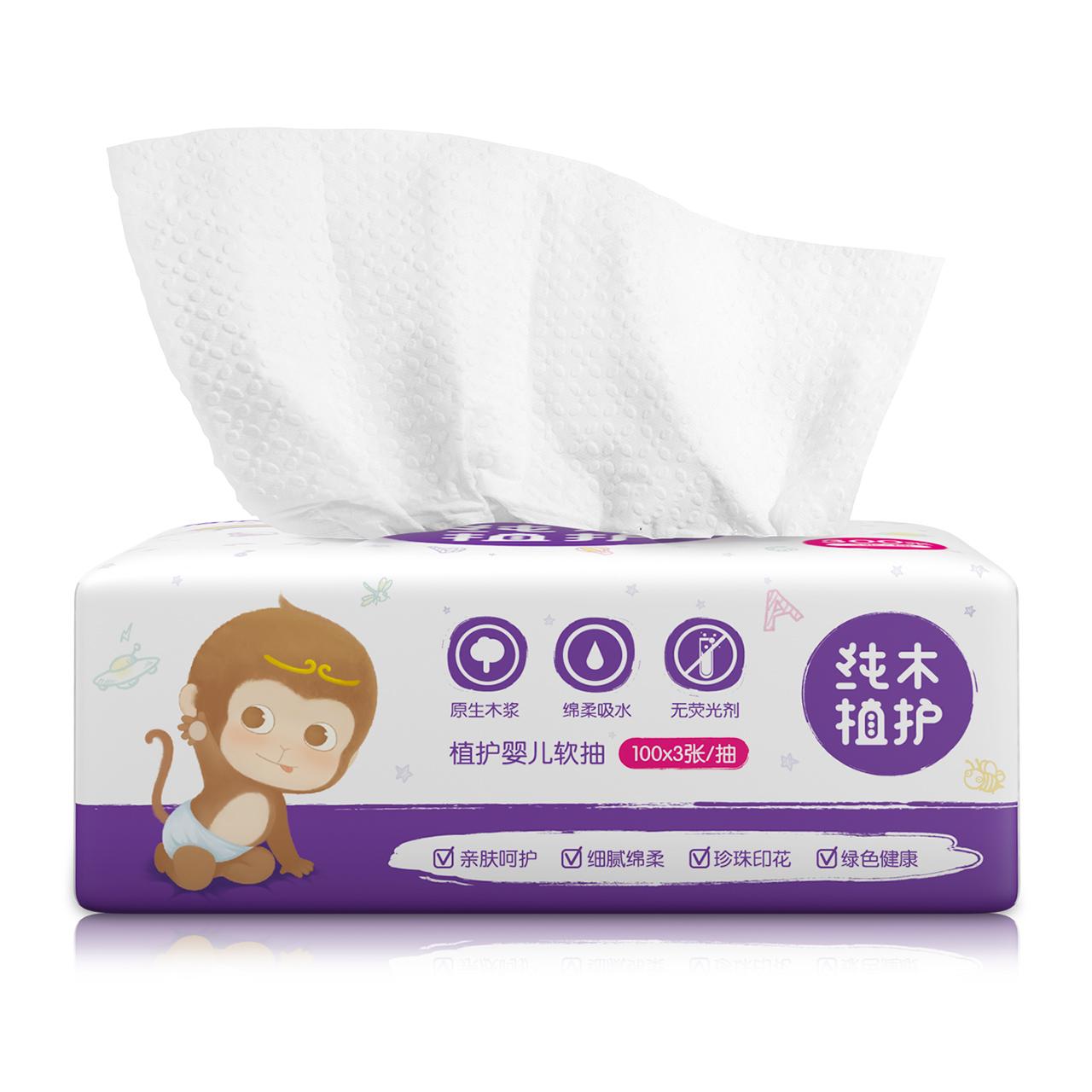 植护婴儿专用抽纸巾整箱批18大包婴幼儿家用卫生纸实惠装大号400