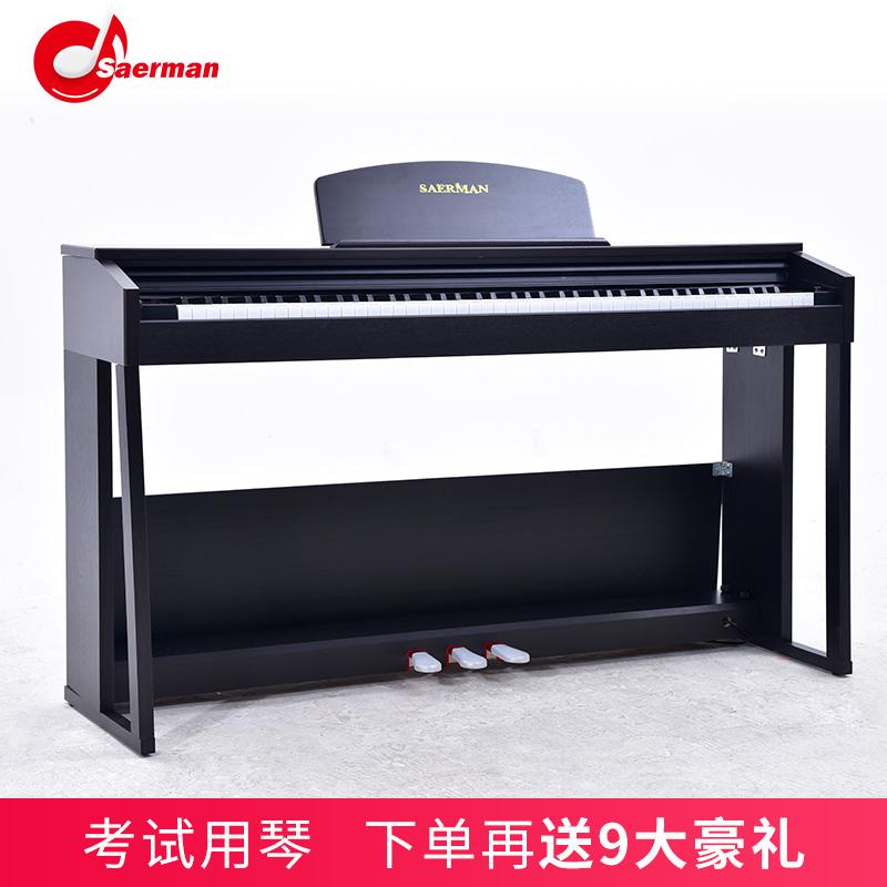 键重锤智能家用大人初学专业数码儿童学生电子电钢 88 萨尔漫电钢琴