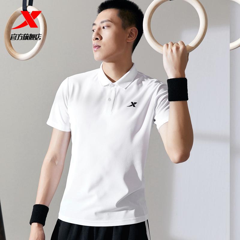 XTEP 特步 2021夏季新款男士短袖POLO衫 多色