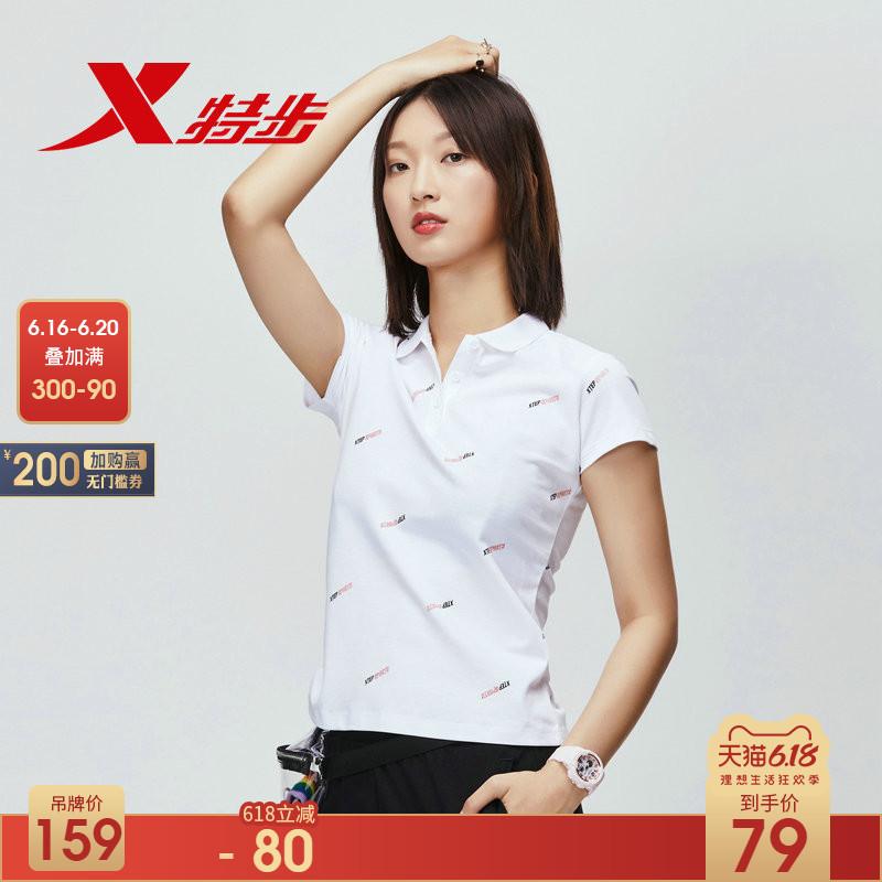 特步短袖POLO衫女夏季新款翻领短袖T恤时尚休闲透气半袖上衣女装