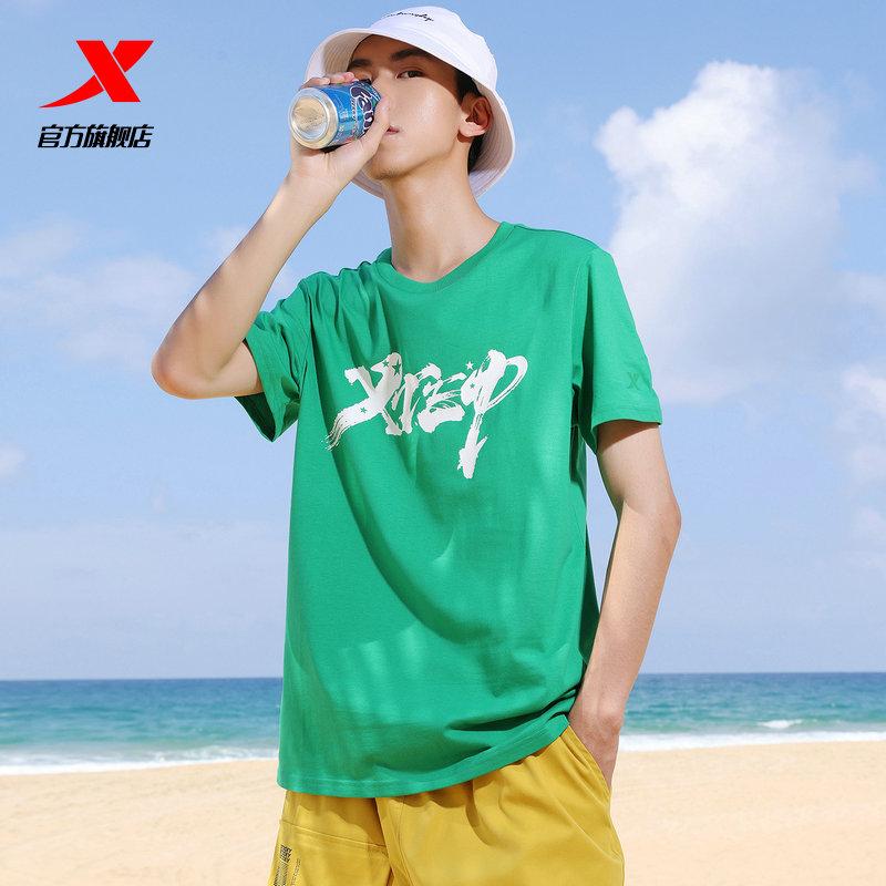 特步短袖男2021夏季新款体恤男装宽松国潮中国运动T恤半袖女上衣