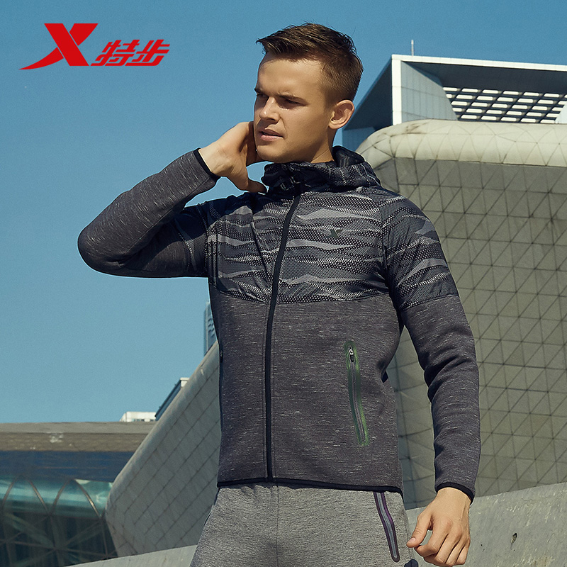 特步男子运动风衣时尚潮流运动外套休闲跑步连帽上衣官方直营