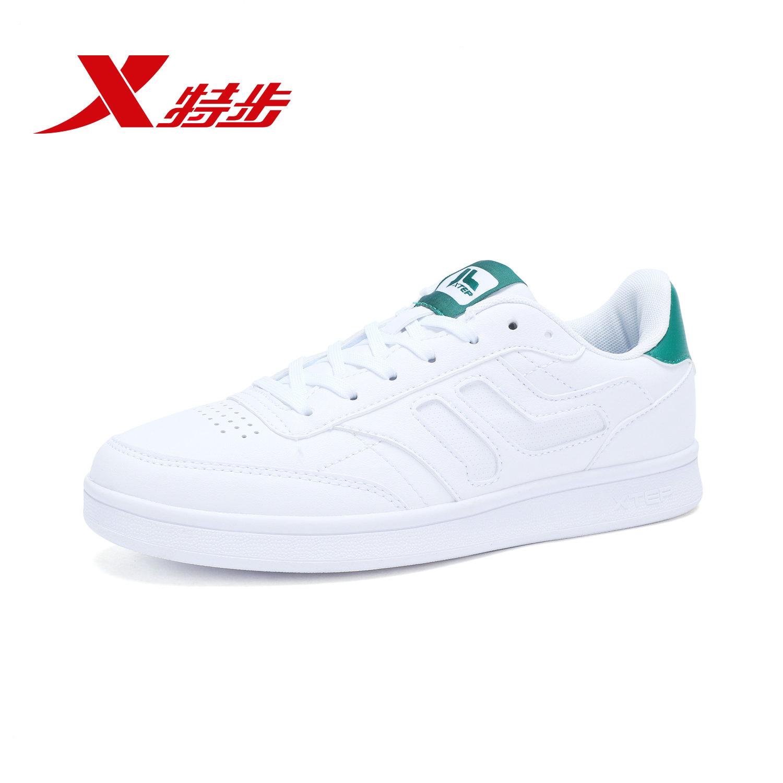 特步女板鞋绿尾小白鞋轻便耐磨防滑舒适简约π系列系带女运动鞋子