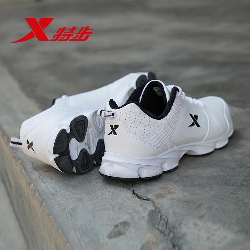 特步男鞋皮面复古运动鞋休闲小黑鞋耐磨跑步鞋小白鞋男慢跑鞋