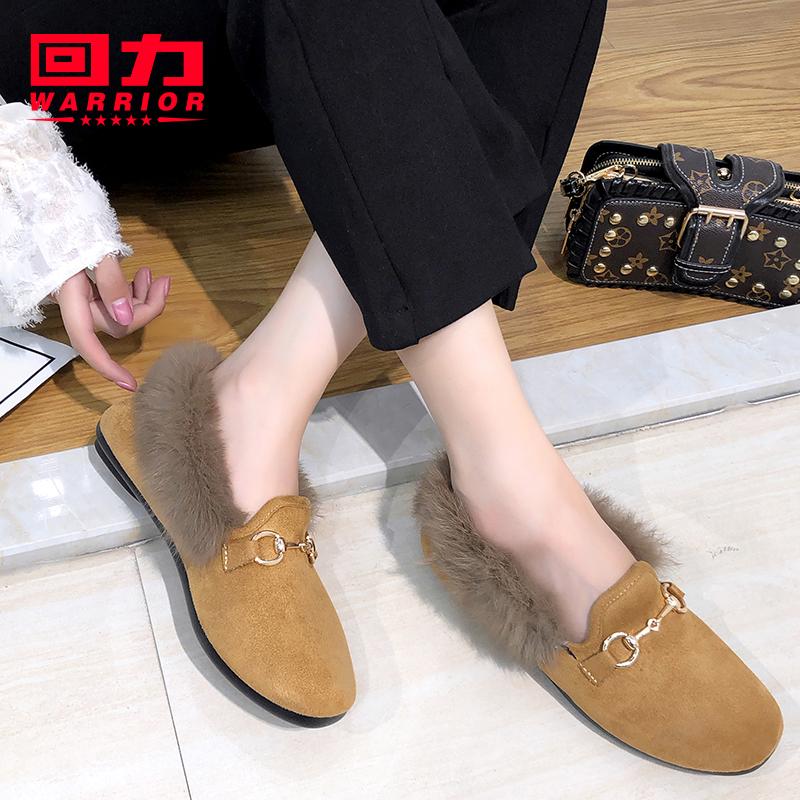 回力 20年新款 软底加绒保暖豆豆鞋 休闲鞋 天猫优惠券折后¥39包邮(¥79-40)3色可选