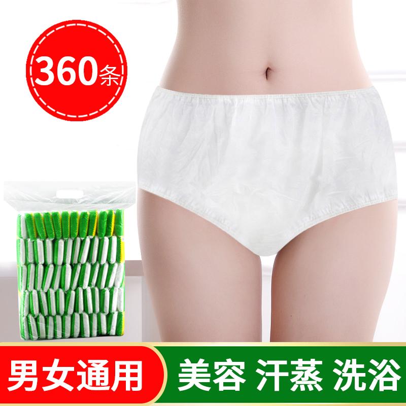 美容院用品一次性内衣内裤加厚男女通用汗蒸馆桑拿裤成人纸内裤