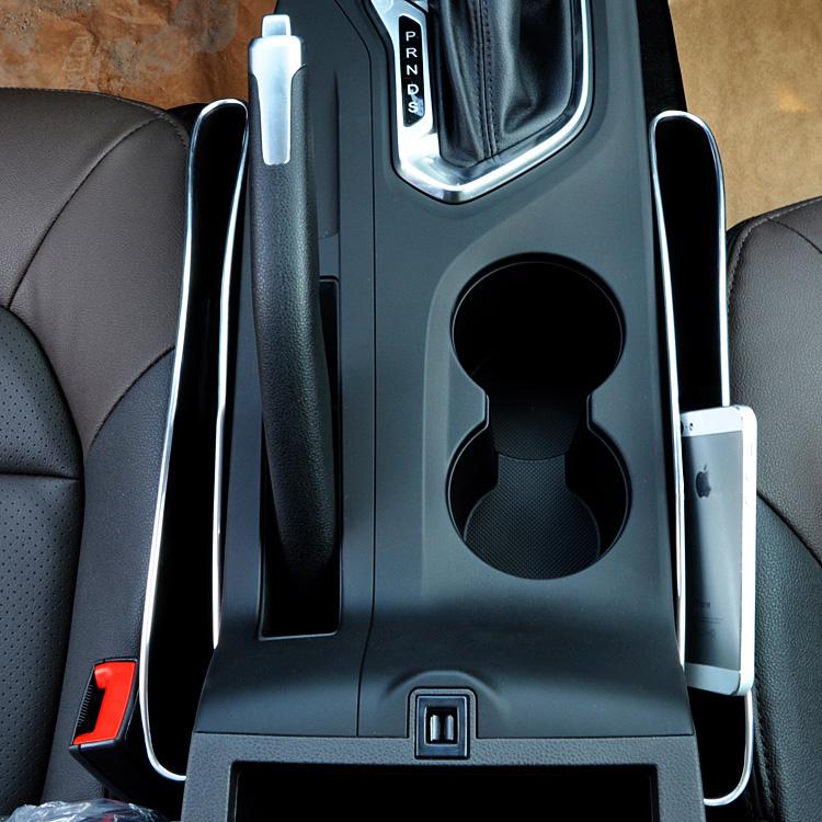 汽车用品座椅缝隙盒 车载收纳盒夹缝储物盒车内饰手机置物箱通用