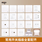 aigo patriot telephone socket one single telephone socket large board switch socket household wall switch panel