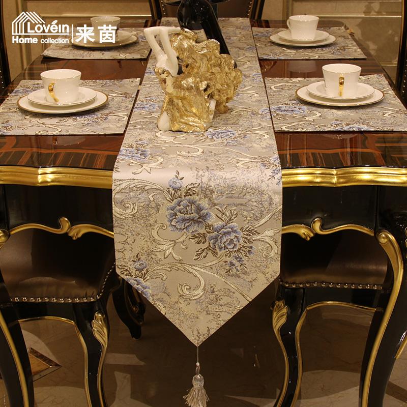 来茵欧式简约茶几电视柜餐桌旗隔热防滑西餐垫桌布家居布艺可定制