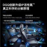 DGQ car air purifier sterilization multi-function car car negative ion ozone eliminates formaldehyde odor smoked car oxygen bar USB