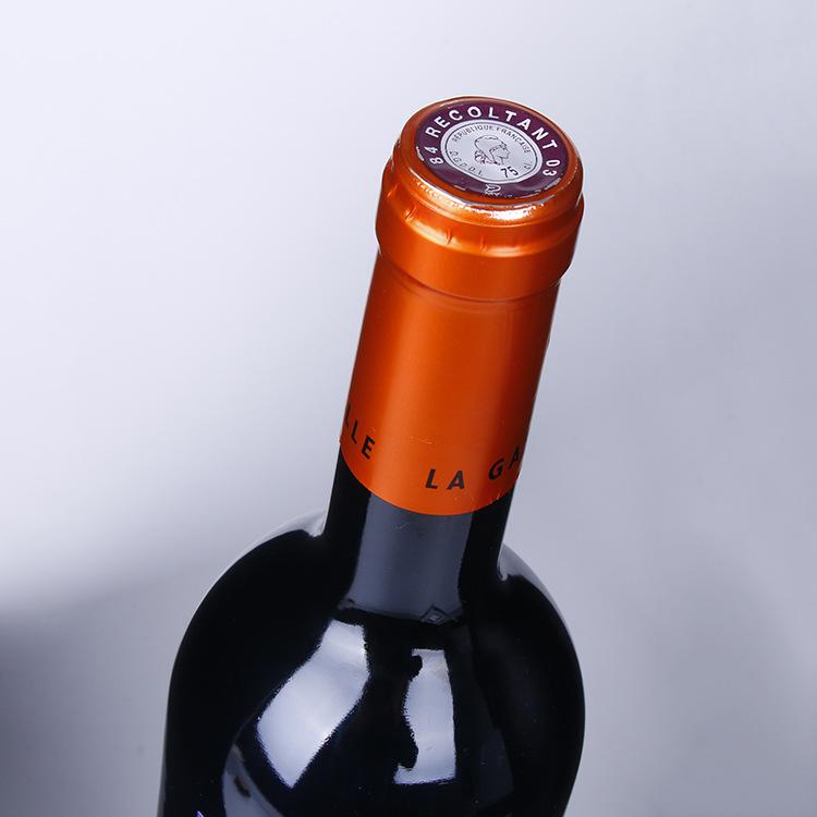 度吕贝隆 14 高端 娜卡蕾乐陈酿干红葡萄酒 红酒 AOC 法国原瓶进口
