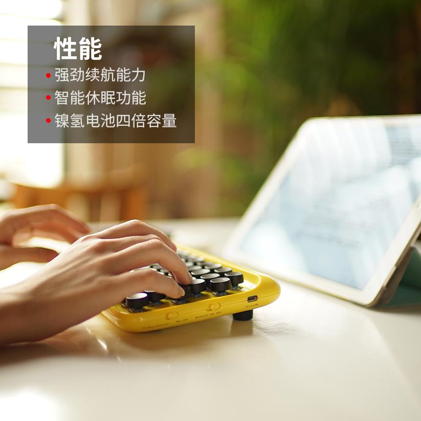 洛斐Dot圆点无线蓝牙机械小键盘青轴复古iPad平板手机MAC迷你办公