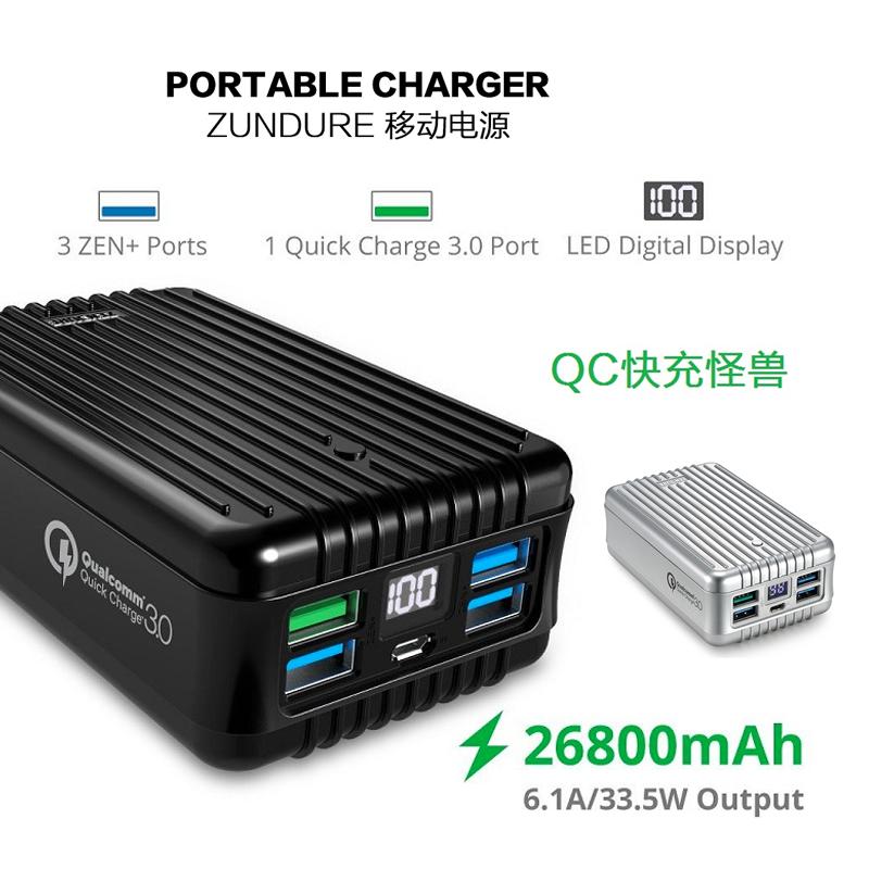 新品美国Zendure旅行箱高端移动电源26800毫安充电宝高通QC30快充