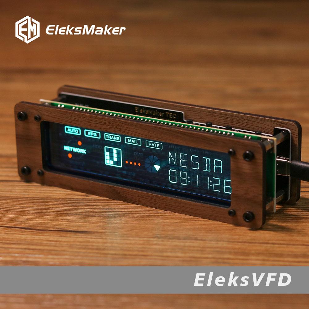 男友礼物 摆件 复古电子时钟 创意 荧光管 时钟 VFD 桌面 EleksVFD