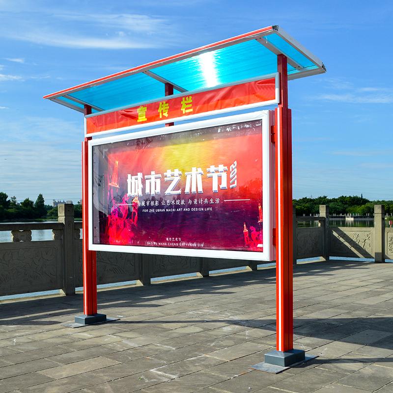 宣传栏告示栏广告橱窗广告栏广告架广告框不锈钢宣传栏广告牌